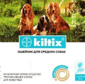 Килтикс Bayer (Німеччина) 48 див. нашийник для собак проти бліх та кліщів