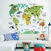 """Виниловые наклейки на стену """"Карта мира"""""""