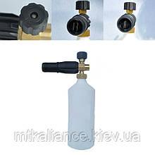 Пінна насадка для Апарату високого тиску