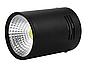 Точечный накладнойсветильник 20Вт 4200К черный, SN20WRX BL