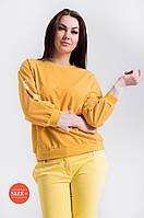 Толстовка женская сетчатый рукав