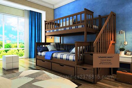 """Двухярусная кровать семейного типа """"Альбинос Макси """"с ящиками ступеньками и бортиками, фото 2"""