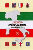 Практический курс итальянского языка: Продвинутый этап обучения: Учебник для вузов