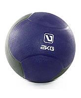Медбол LiveUp MEDICINE BALL 2 кг