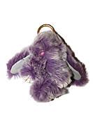 Меховой брелок Кролик меланж Зайчик, фиолетовый, 20 см