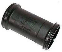 Пластикова трубка чашок інтегрованих кареток Hollowtech II FC-M970/770/582