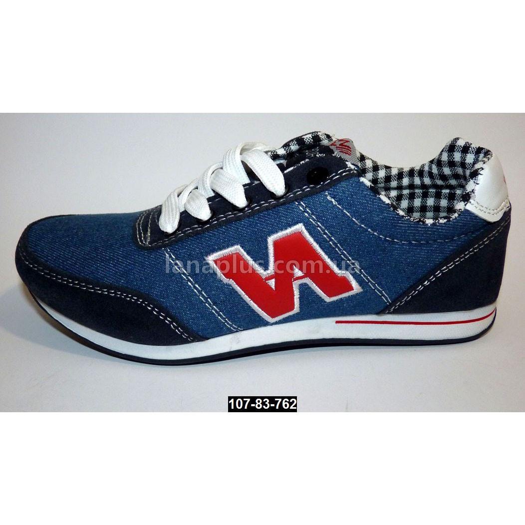 Джинсовые кроссовки, 38 размер (24.5 см), 107-83-762