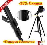 Штатив для фотоаппарата , или телефона (высота 50-135 см)