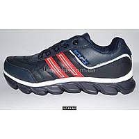 Кроссовки подростковые, 39 размер (25 см)