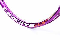 Обід FireEye Excelerant 650B 32 мм 32 отвори під диск фіолетовий