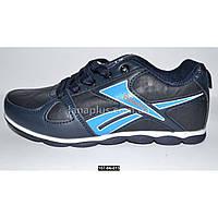 Кроссовки подростковые, 39 размер (25.2 см)