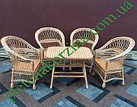 Плетеная мебель из лозы, набор мебели Арт.1225