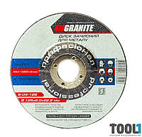 GRANITE Диск абразивный зачистной для металла GRANITE MASTERTOOL 8-04-156