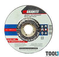 GRANITE Диск абразивный зачистной для металла GRANITE MASTERTOOL 8-04-186