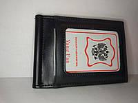 Фирменный ультратонкий кошелек/зажим для денег YаngFan, фото 1