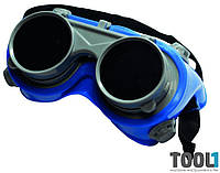 Очки сварочные откидные MASTERTOOL 82-0203