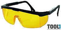 Очки защитные, с регулируемыми дужками MASTERTOOL 82-0602