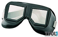 Очки защитные TRIPLEX MASTERTOOL 82-0607
