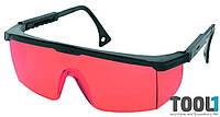 Очки защитные красные для лазера с регулируемыми дужками MASTERTOOL 82-0605