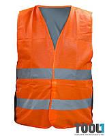 Жилет со светоотражающей лентой оранжевый MASTERTOOL 83-0002