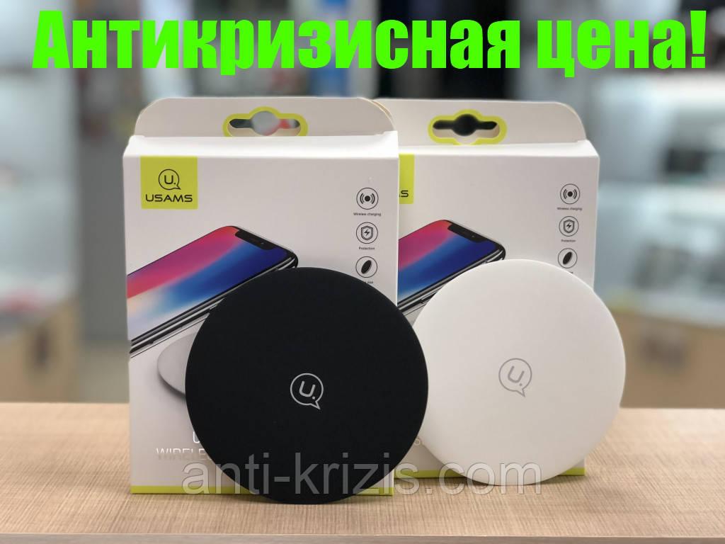 Беспроводное зарядное устройство Usams Wireless Fast Charging 10W Pad US-CD24 Black