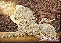 Набор для вышивки бисером на холсте «Аслан»