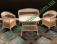 """Плетеная мебель из лозы """"Комфорт"""" Арт.1212"""