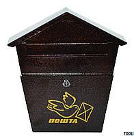 Ящик почтовый №5 MASTERTOOL 92-0199