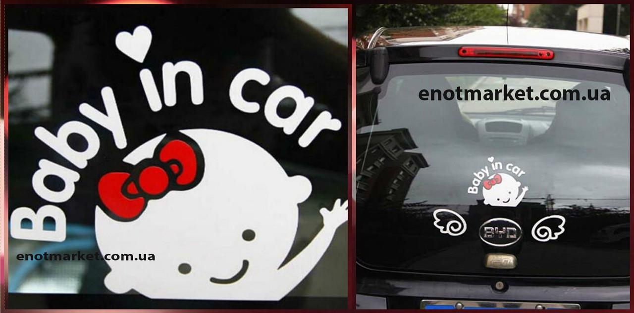 """Наклейка виниловая сигнальная """"Baby in car"""" девочка (серебро) (16 х 13 см), фото 1"""