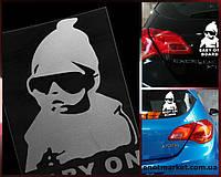 """Вінілова Наклейка сигнальна """"baby on board"""" срібло (11,5 х 17,5 см)"""