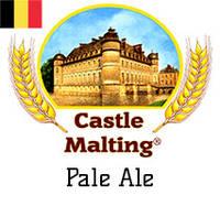Солод пивоваренный Castle Malting Pale Ale (Шато Пейл Эль) - 1кг
