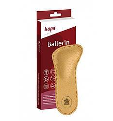 Kaps Ballerin - Ортопедические стельки при поперечном плоскостопии