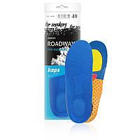 Kaps Sneakers Roadway - Cтельки для спортивной обуви