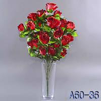 Букеты из розы бутон (6 шт./ уп.) Искусственные цветы