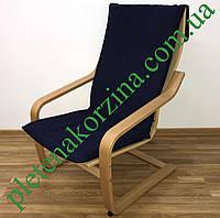 Кресло-качалка пружинное с синим матрасом Арт.1268с