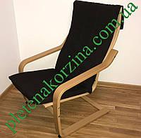 Кресло-качалка пружинное с синим матрасом Арт.1268кор