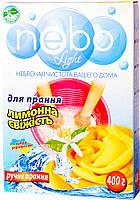 Стиральный порошок для ручной стирки «NEBOlight» Лимонная свежесть 400г