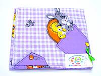 Фланелевые (байковые) пеленки (фиолетовая зверюшки в кармане)