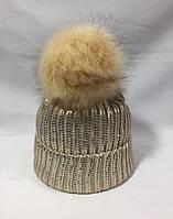 Модная новинка! Женская зимняя шапка бубон с металлизированным блеском серая с золотом 55-58, фото 1