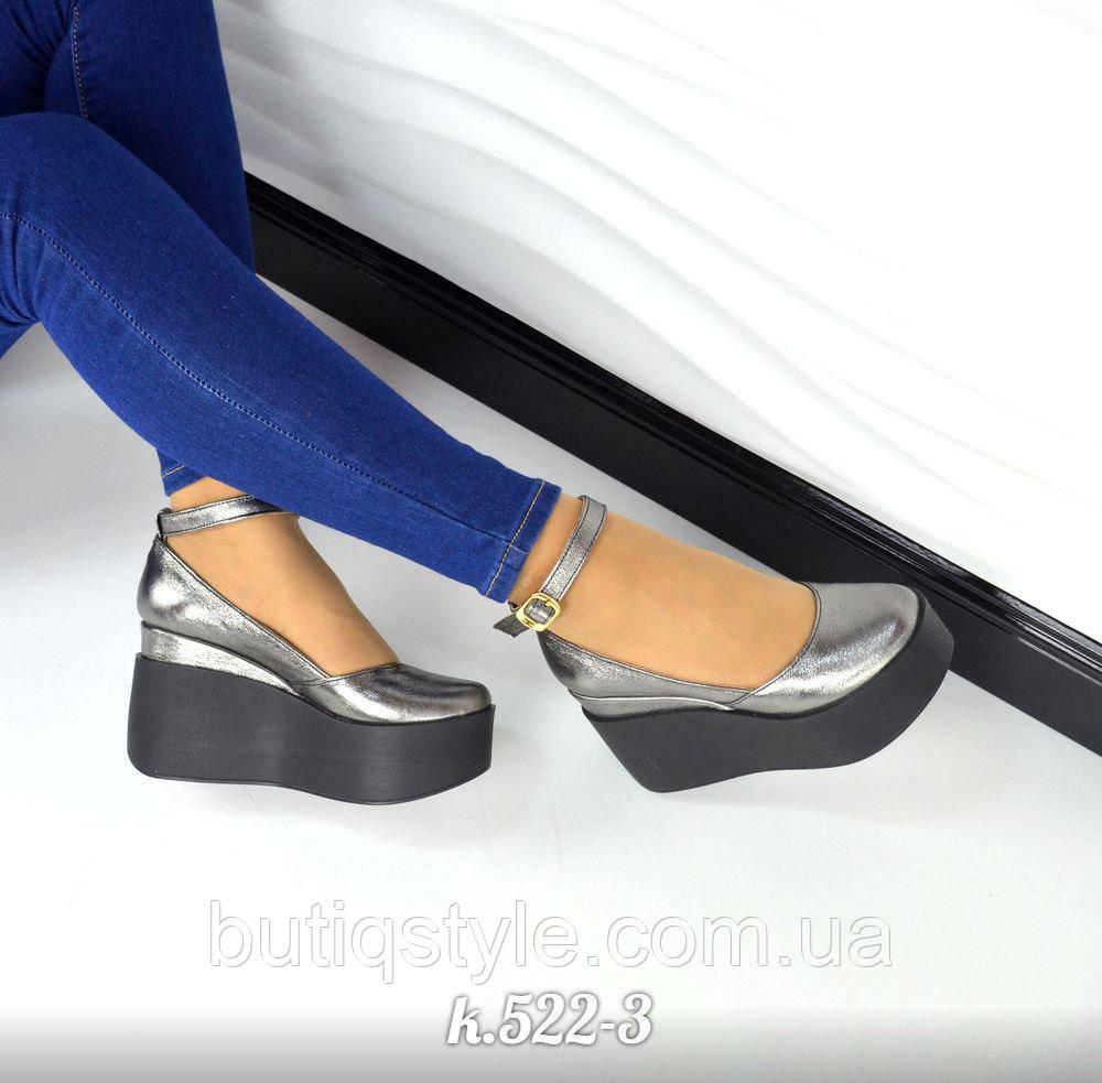 bdeffeaff 39, 40 размер! Женские красивые туфли никель натур кожа на платформе -