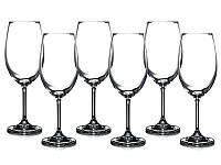 Набор фужеров для вина LARA 450 мл из 6 шт.