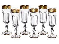 Набор фужеров 6 пр. декор.золотом