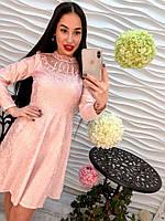 Красивое вечернее платье жаккард с кужевом розовое, красное, белое