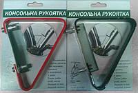 Рукоятка консольна для велосипеда