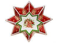 "Салатник ""CHRISTMAS COLLECTION"" диаметр=32 см (кор=8шт.)"