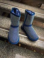 """Женские угги """"Стразы"""" замшевые синие, размер 36-40"""
