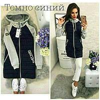Куртка женская евро-зима, модель 768/2, цвет - темно синий