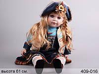 """Кукла коллекционная """"полли"""" 61 см"""
