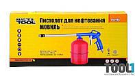 Пистолет для нефтевания(мовиль) MASTERTOOL 81-8705