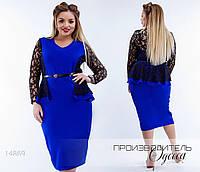 Платье приталенное +пояс R-14869 электрик